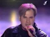Валерий Меладзе - Актриса (Песня Года 1996 Отборочный Тур)