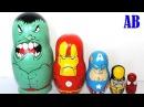 Видео для малышей,Детский канал Арсений Бой,Сюрпризы Халк Спайдермен Капитан Америка Hulk Spiderman