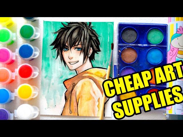 【CHEAP ART SUPPLY CHALLENGE】Less than $5