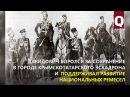 Мустафа Мурза Давидович – мэр двух крымских городов и соратник Гаспринского