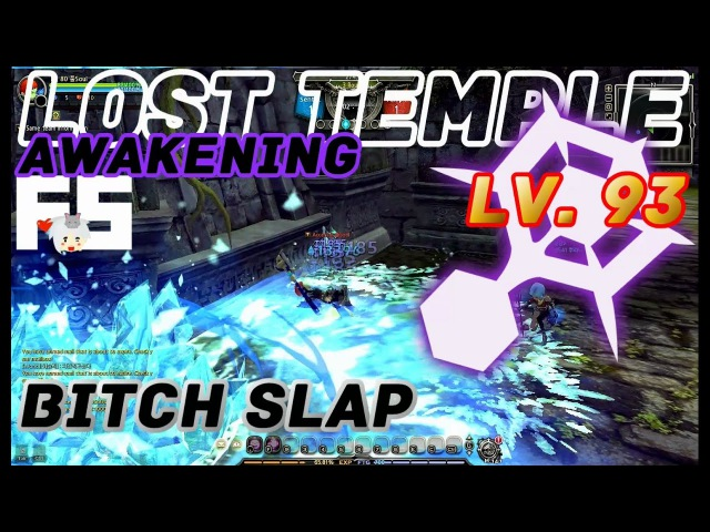 Dragon Nest PvP Bitch Slap Elestra Awakening Lv 93 KDN Round Mode