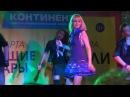 Натали.концерт в трк Континент 28.03.2015