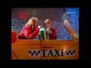 Игорь Николаев и Катя Лель Такси, такси Творческий вечер Миллион красивых женщин