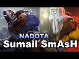 Sumail Ursa vs SmAsH Juggernaut - NADOTA best Dota 2