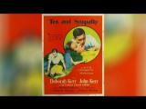 Чай и симпатия (1956)  Tea and Sympathy