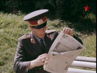 Выгодный контракт. (Серия 1. 1979).