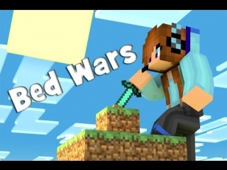 Bed Wars 72 Перестреляла последнего врага