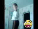Тупой танец (мой канал ютуб TheValyaFilm видео есть там)