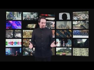 Культура в упадке. Эпизод 1 — «Какая ещe демократия» / Питер Джозеф (Peter Joseph)