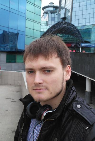 Стас Бирюков