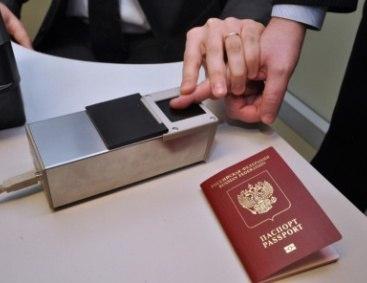 В России отменяют СНИЛС и ИНН : важно знатьУникальный номер появится