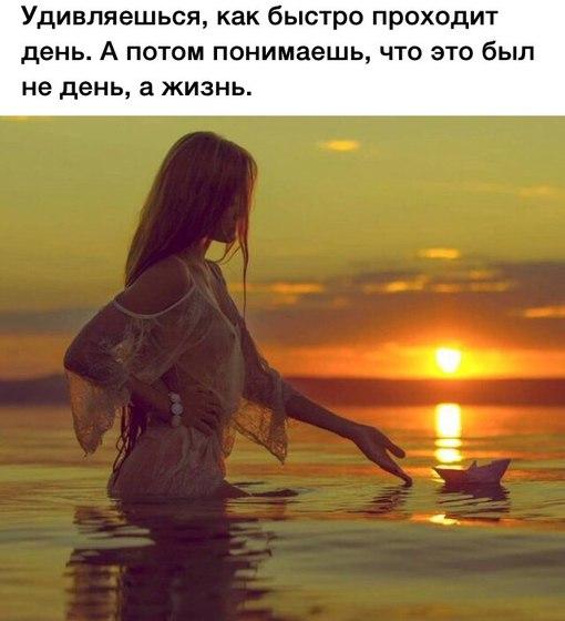 https://pp.vk.me/c604431/v604431229/7a56/JLgTLeiGSZs.jpg