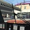 Санкт-Петербург в Train Simulator