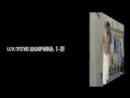 Халк и G-Drive – серия мощных видео!