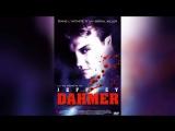 Тайная жизнь Джеффри Дамер (1993) | The Secret Life: Jeffrey Dahmer