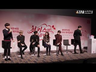 [VIDEO] 161122 Kai @ LOTTE DUTY FREE '7 First Kisses' - Production Presentation