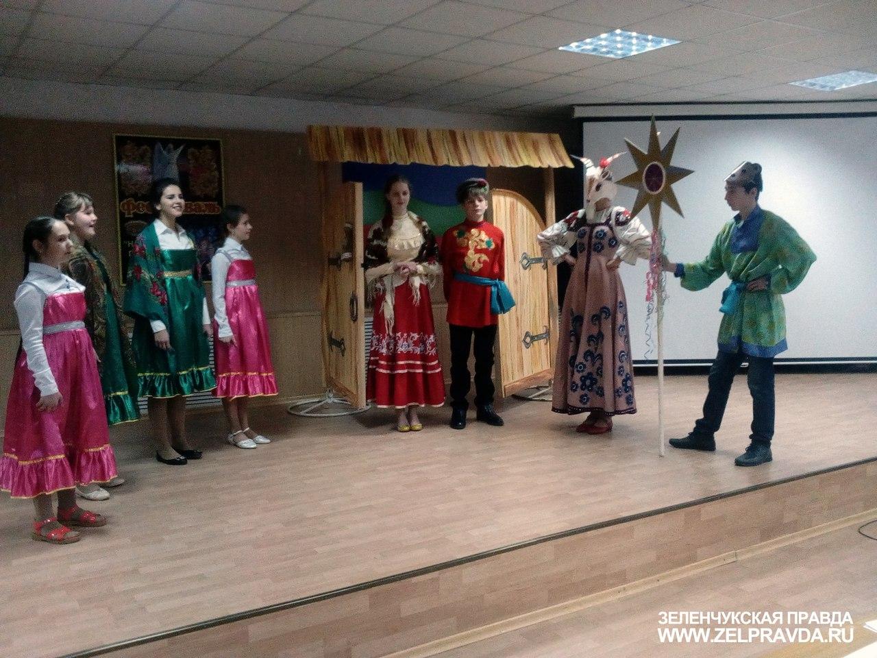 Школьники из Зеленчукского района приняли участие в фестивале «Традиции, обряды, обычаи»