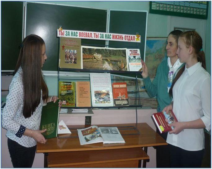 Школьникам Зеленчукской рассказали о Дне неизвестного солдата
