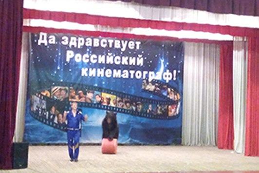 В Зеленчукском районе побывал цирк Вадима Хабарова