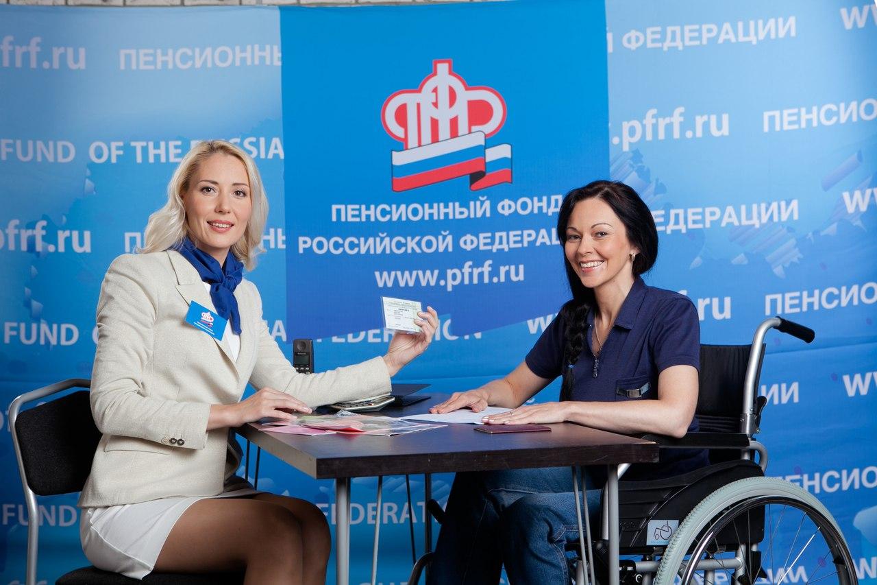 В Зеленчукском районе пенсию по инвалидности получают более 6 тысяч жителей