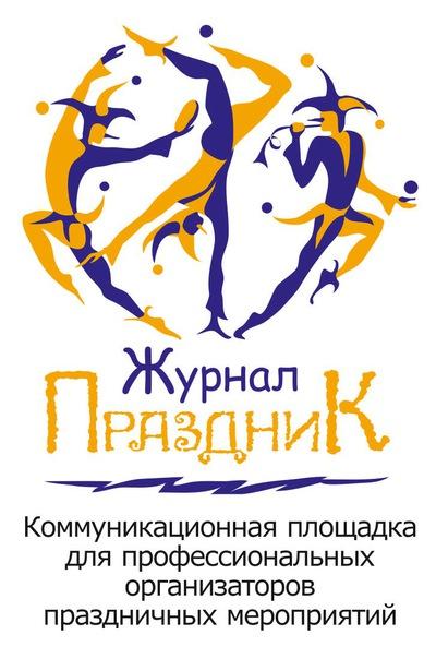 Игорь Увенчиков