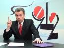 ТАУ - «Видеоблогера Соколовского надо не в тюрьму, а публично пороть розгами» Только 18+