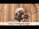 Шайх Абу Хамза - «Когда ты в очередной раз пойдёшь на похороны, задумайся над этими словами!»