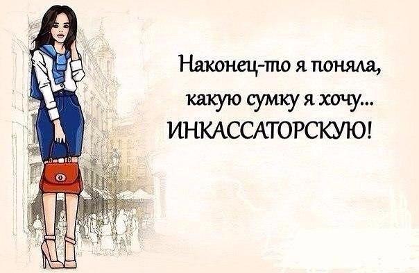 Люба Багина  