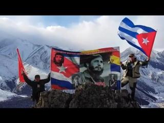 Российские альпинисты свернули горы ради Фиделя Кастро