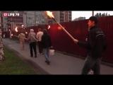 Жители проблемного Старопарголовского квартала устроили факельное шествие