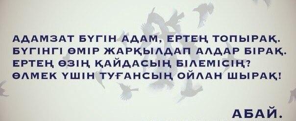 ВКонтакте Жанжан Сансызбай фотографии
