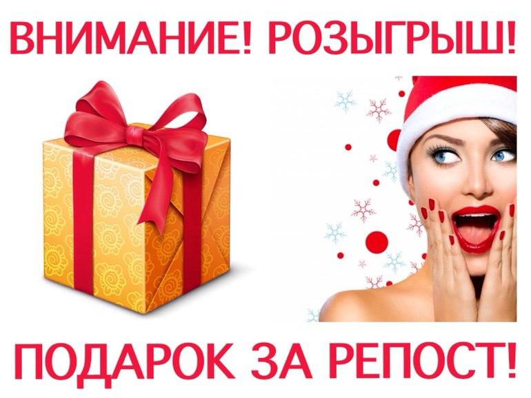"""Конкурс от """"mobile_store_kostroma Продам Apple,Аndroid!!!"""" // randomPromo - сервис для определения победителей конкурса вконтакт"""