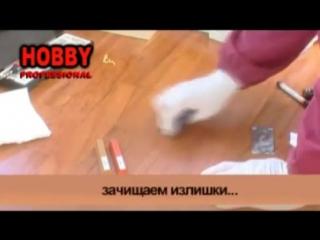 Ремонт мебели и паркета в домашних условиях воском HOBBY