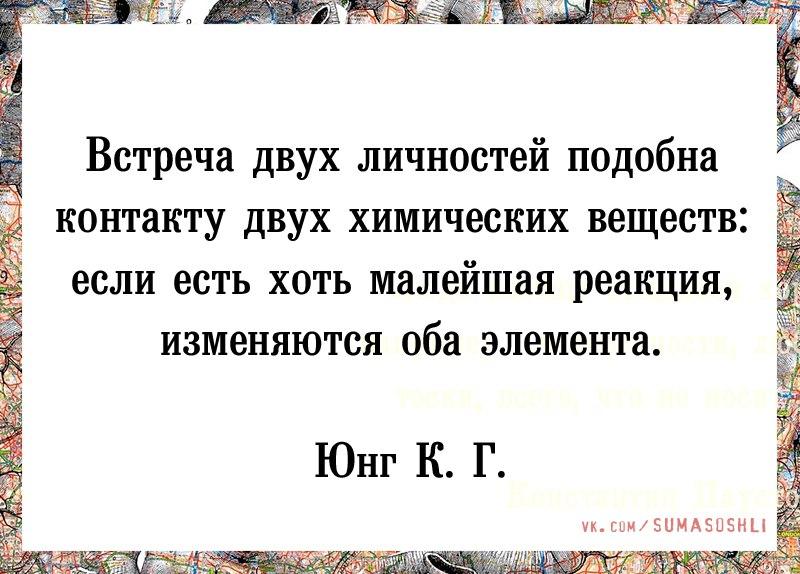 https://pp.vk.me/c604431/v604431852/1a618/pK7FSoF4oNA.jpg
