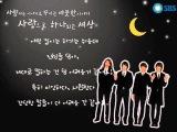 CNBLUE на SBS Radio Love World от SBS