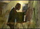 Буктрейлер-2 Белая голубка Кордовы Дина Рубина