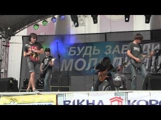 Led Wind - Останній Політ (День Молоді, Вінниця, 24/06/12)