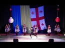 танец Кавкасия