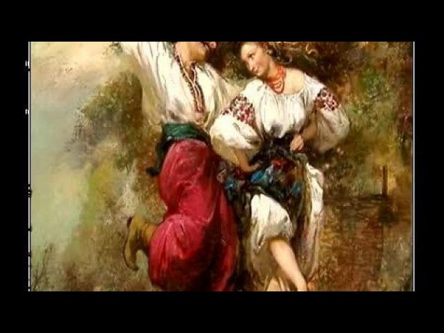Українська народна пісня - В саду гуляла