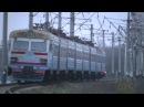 ЭР9М-384 рейсом 6308 Чернигов - Нежин