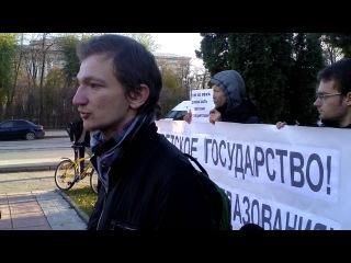 Пикет против клерикализации образования (Самара)