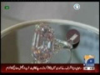 World's Expensive car with Diamonds, Mercedez Benz,Owner Saudi Prince Al Waleed, Paris Hilton, Special gift 4 wife Diamond Ring 38 MIllions US $ 07 10 10