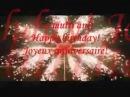 ♫ ♥ La multi ani! Happy birthday!