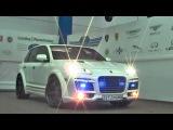 Porsche Cayenne GTS TECHART Magnum - Police Car