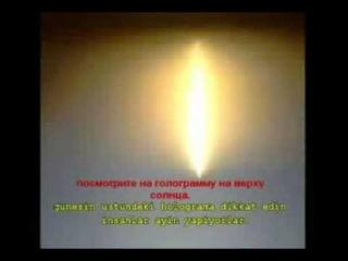 2012 Апокалиптический проект Даджаля ( Антихриста )