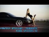 Foreign Beggars feat. Skrillex - Still Getting It