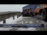 ДТП в Омской области, где погибли семь человек