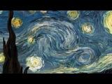 Интерактивная «Звёздная ночь» Винсента ван Гога