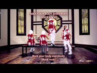 2NE1 - Clap Your Hands [Hangul Romanization Eng Sub] MV