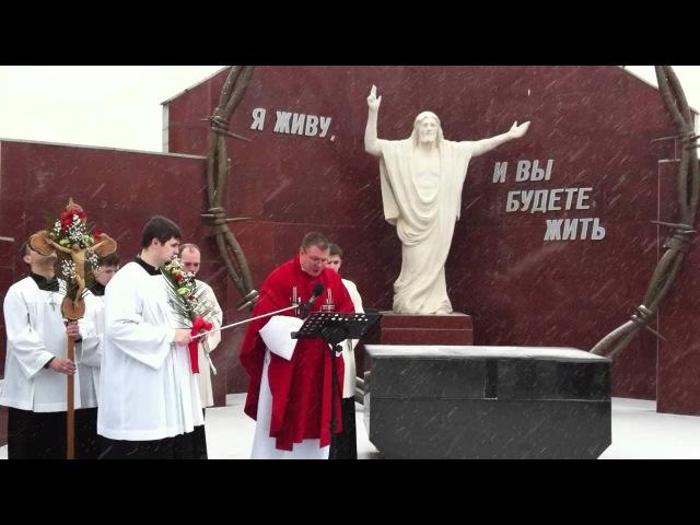 Вербное воскресенье 2012 Провозглашение Евангелия MOV